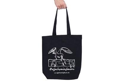 """Obrázok pre výrobcu Látková taška """"Aj ja chránim planétu"""" čierna"""