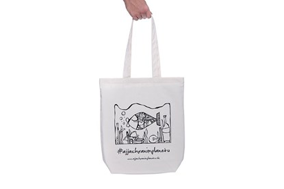 """Obrázok pre výrobcu Látková taška """"Aj ja chránim planétu"""" natural"""
